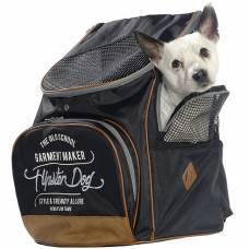 Sac à dos pour chien, idéal pour les grandes marches   Auberdog a86a3f39f988