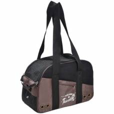 Sac de transport Paradise marron