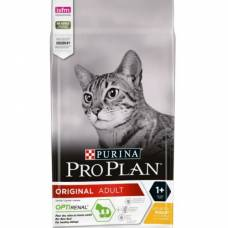 Purina Proplan chat Original adult Saumon