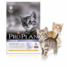 Purina Proplan Junior OptiStart