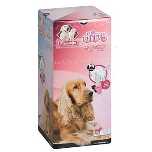 couche dipy taille medium pour chien karlie auberdog. Black Bedroom Furniture Sets. Home Design Ideas